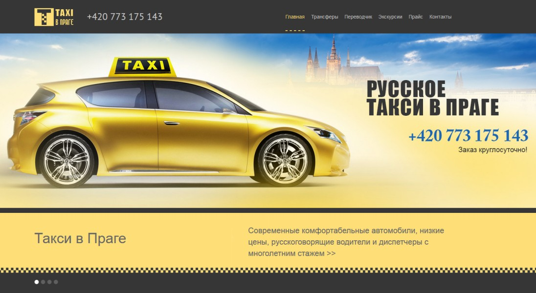 Attractive Taxi Business Card Collection - Business Card Ideas ...